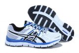 Asics Gel QUIK33 Running